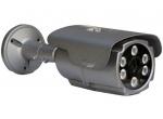 Camera AHD hồng ngoại Goldeye GE-SQ913A5